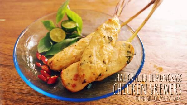 泰式香茅烤雞串燒